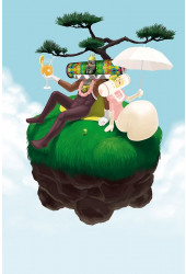 Poster Katamari Damacy - Games